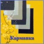 Karmanka